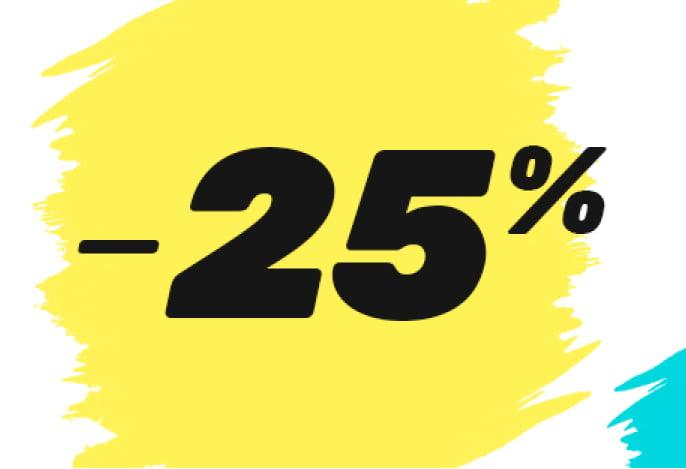 Акция - 25% скидка