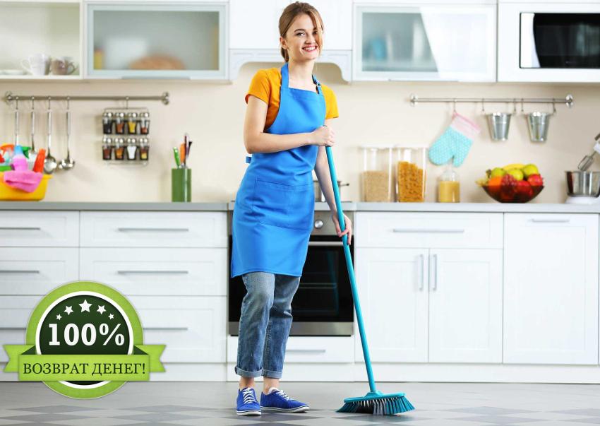 Уборка квартиры cleano